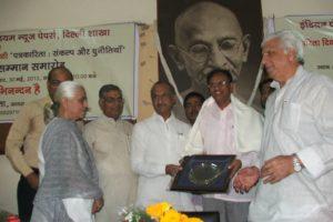 IFSMN's Hindi Patrika Samaroh