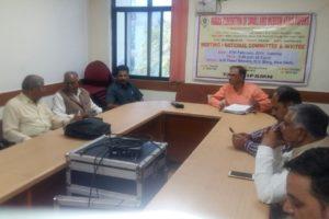Meeting : National Committee & Invitee
